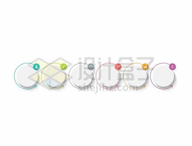 圆形箭头线条和圆形按钮PPT信息图表433372eps矢量图片素材