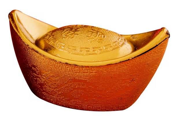 一块真实的金元宝463066png图片素材