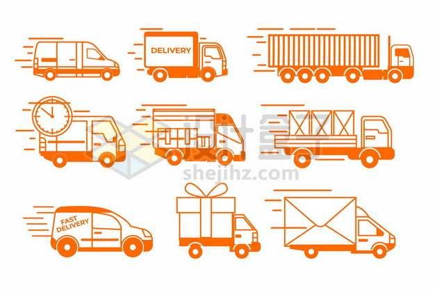 九款快速前进的汽车卡车象征了物流快递行业359049图片免抠矢量素材
