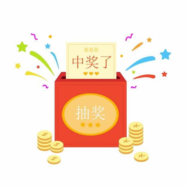 红色抽奖箱中的金币和中奖率奖券335784图片素材