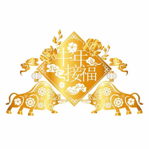 金色2021年公牛和牛年接福新年春节祝福语装饰125546图片素材
