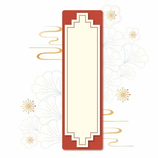 中国风新年春节红黄色对联标题框文本框690969图片免抠素材