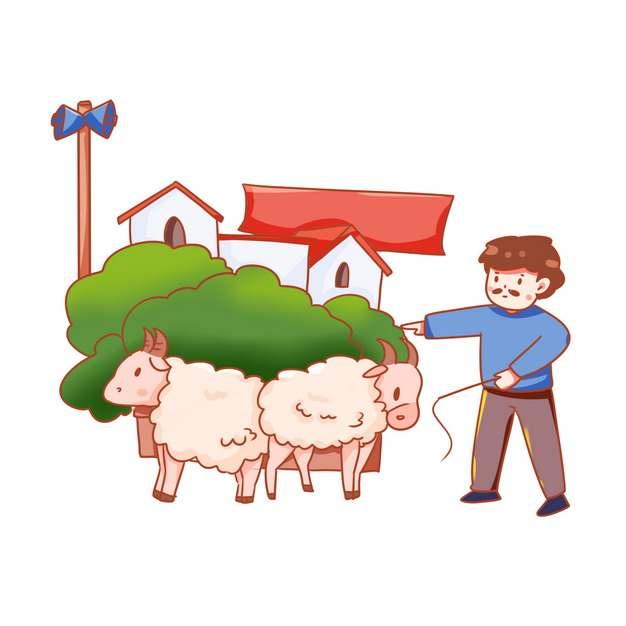 农村乡下放羊建设新农村插画711288png图片素材
