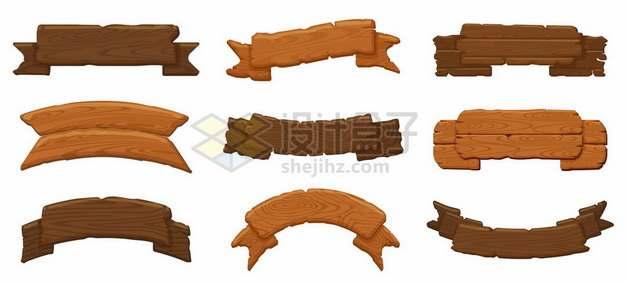 九款木制指示牌木牌标题框199659图片免抠矢量素材