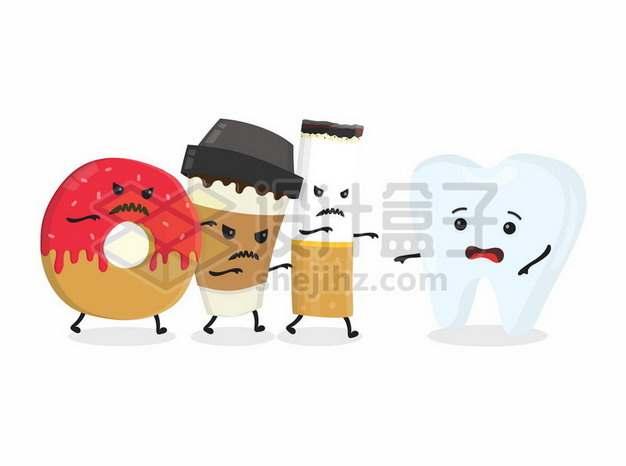 卡通甜食咖啡香烟对牙齿的伤害503048矢量图片免抠素材