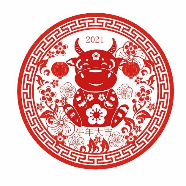 2021年牛年大吉卡通小牛红色新年春节剪纸图案332193图片免抠素材