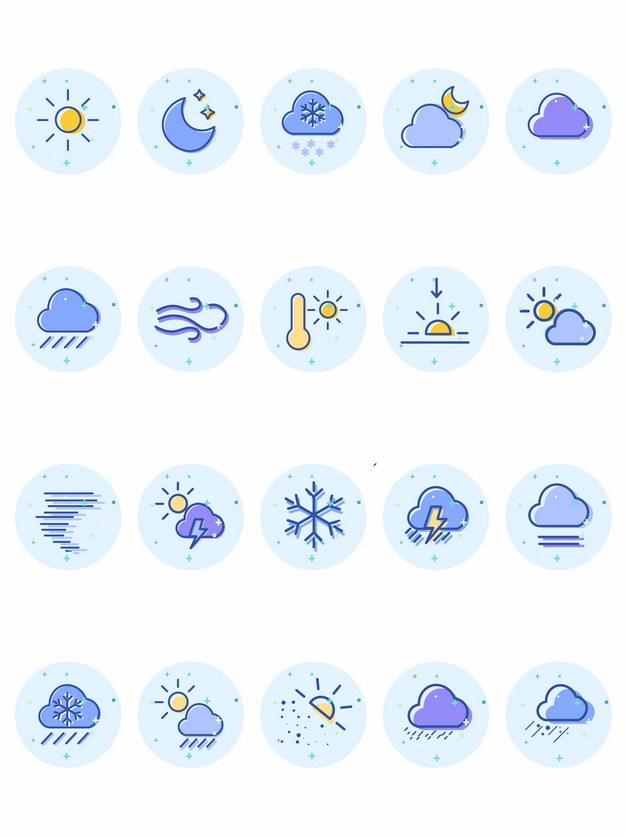 二十款MBE风格天气预报图标575140免抠图片 图标-第1张