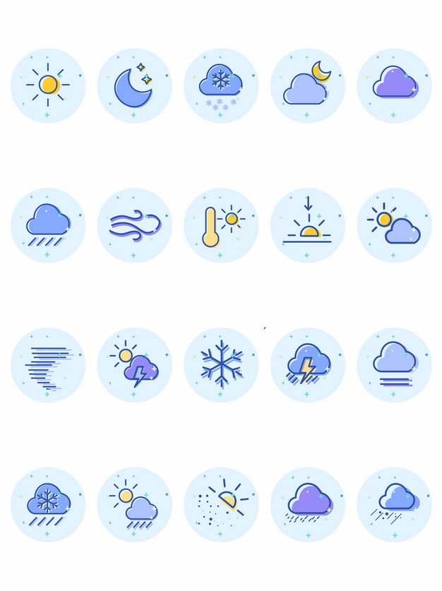 二十款MBE风格天气预报图标575140免抠图片