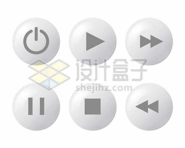 播放器的开启停止快进暂停播放倒退圆形按钮172451图片免抠矢量素材