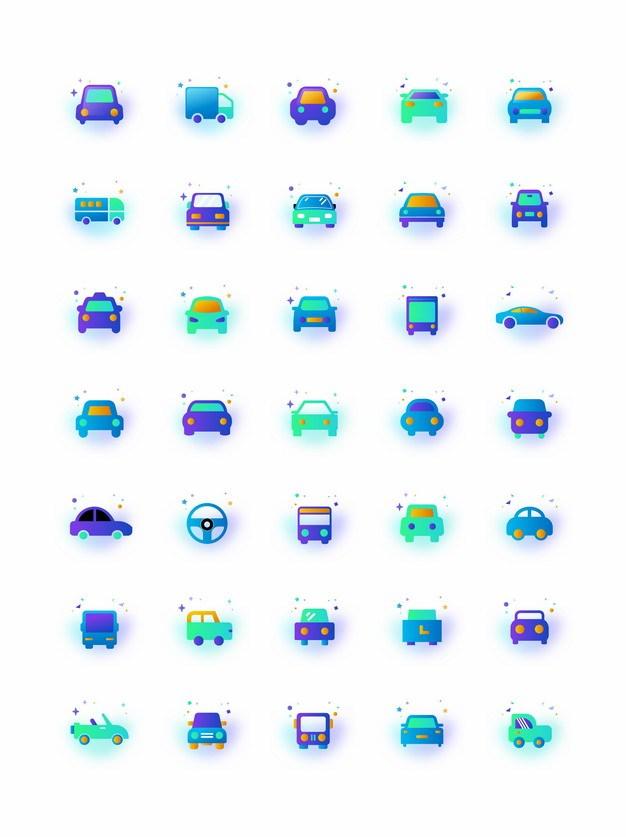 35款绿色微质感渐变风格卡通汽车图标257125图片素材 图标-第1张