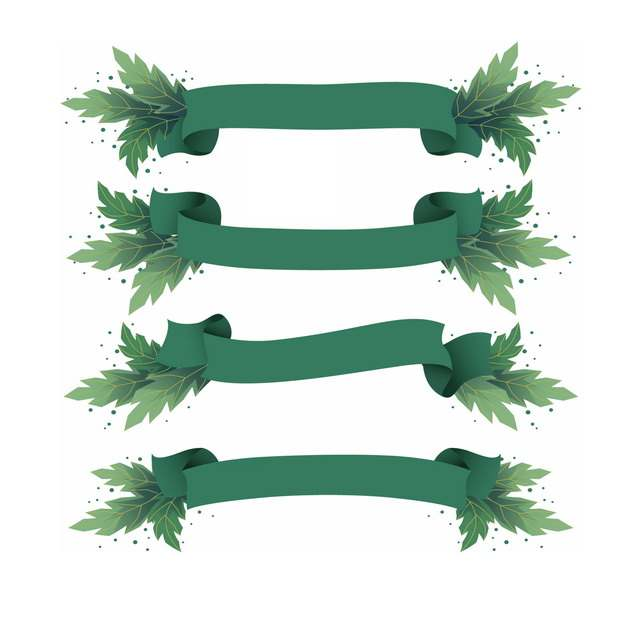 四款树叶绿色彩带飘带标题框装饰框486633图片素材