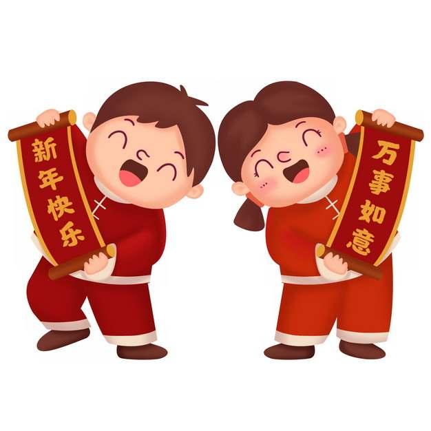 新年春节卡通男孩女孩拿着新年快乐万事如意对联952919png图片素材