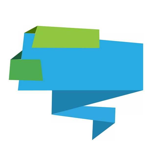 绿色蓝色多边形折线文本框标题框信息框437180png图片素材
