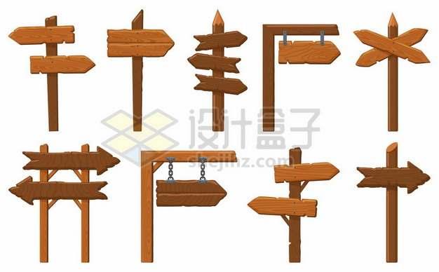 九款木制指路牌指示牌木牌子907845图片免抠矢量素材