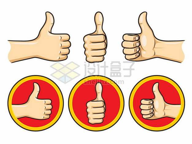 不同角度的竖起大拇指点赞手势图标485689矢量图片免抠素材