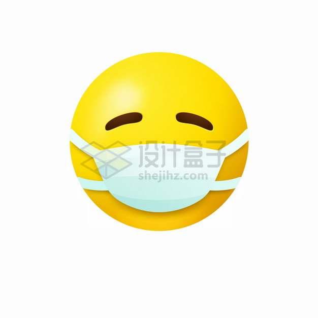 戴口罩的黄色圆球表情包png图片素材