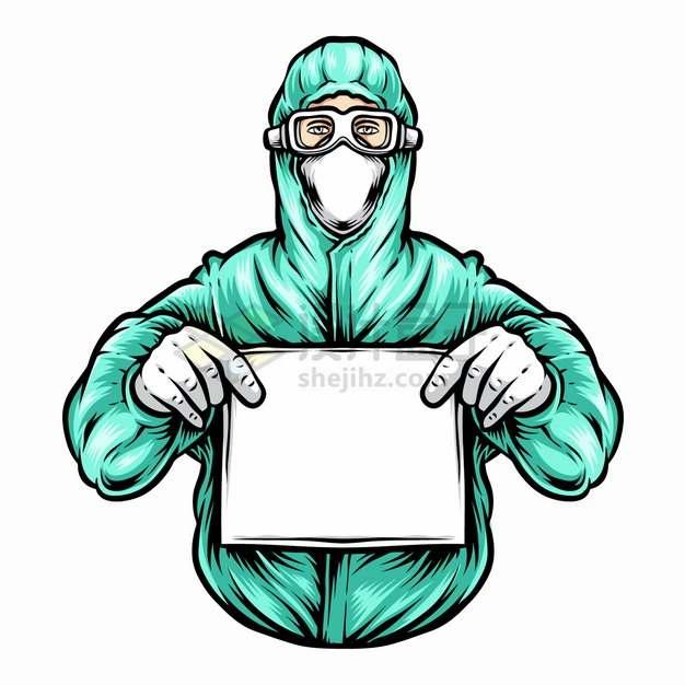 身穿防护服的医护人员医生展示白纸彩绘插画png图片素材