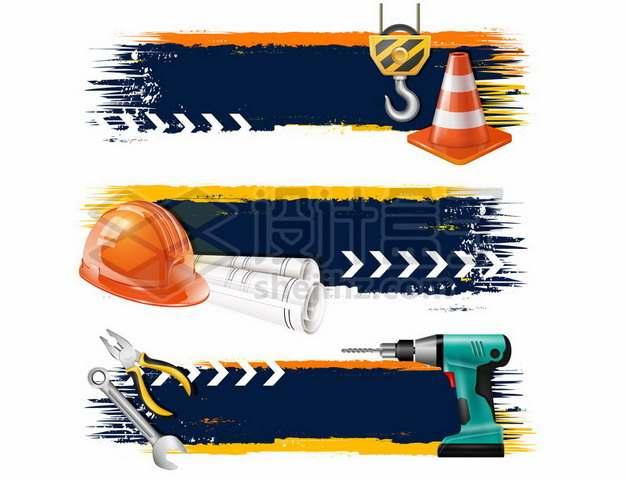 三款吊车挂钩锥形桶安全帽设计图纸和老虎钳电钻和扳手等建筑工地装修背景框201012eps矢量图片素材