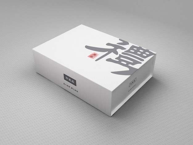 白色礼盒包装样机748346图片素材