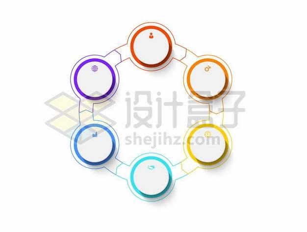 彩色圆形按钮组成的六边形PPT信息图表874076eps矢量图片素材