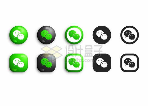 10款圆形和圆角正方形微信标志logo图标338596矢量图片免抠素材