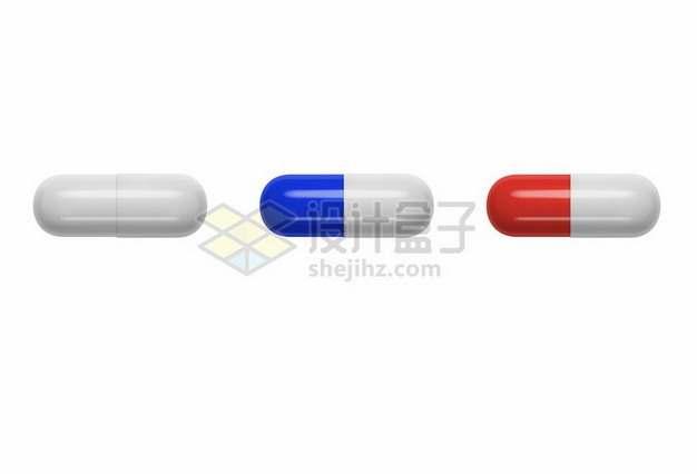 三种颜色的胶囊药丸338510矢量图片免抠素材