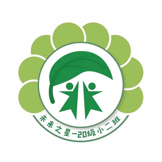 卡通绿色花朵幼儿园班级班徽矢量图片素材639566