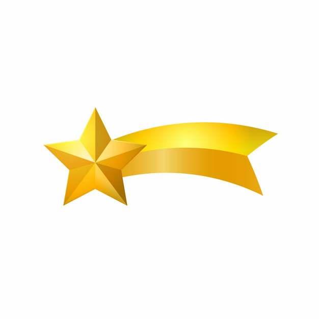 拖着尾巴的金色五角星图案982919免抠图片素材