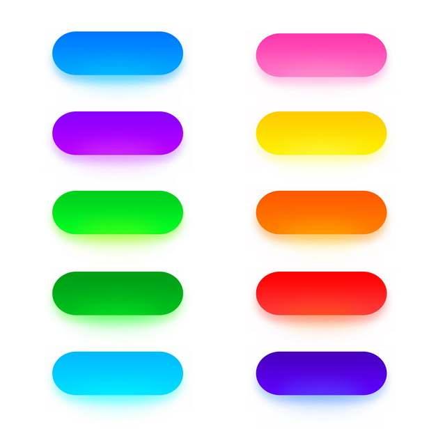 十款半透明发光毛玻璃效果彩色圆角按钮550925png图片素材