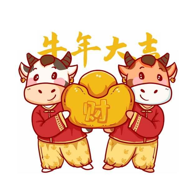 2021年牛年卡通小牛拿着金元宝牛年大吉443201png图片素材