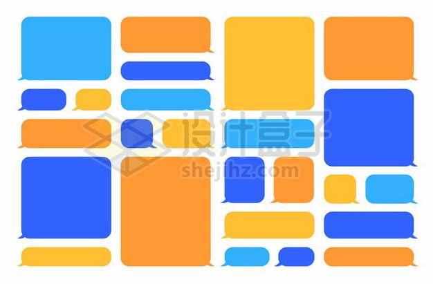 各种扁平化彩色微信短信聊天对话框553903eps矢量图片素材