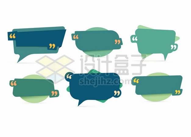 六款双引号绿色对话框信息框文本框915786图片免抠矢量素材