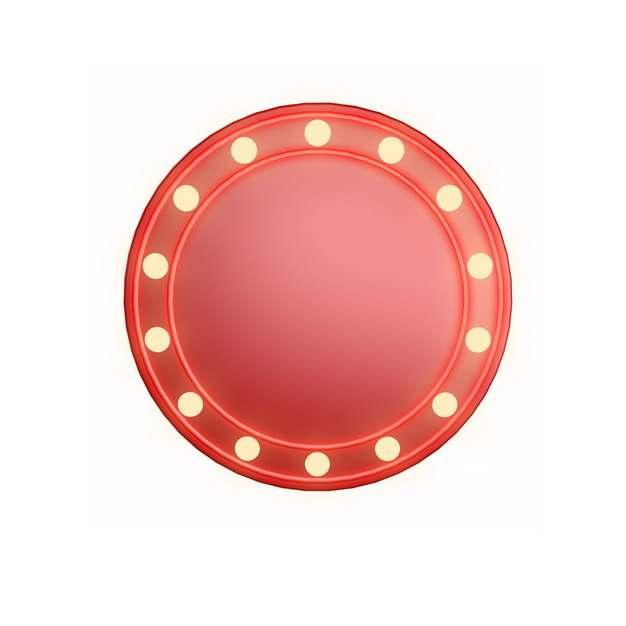 红色发光光盘电商圆形背景框435555png图片素材