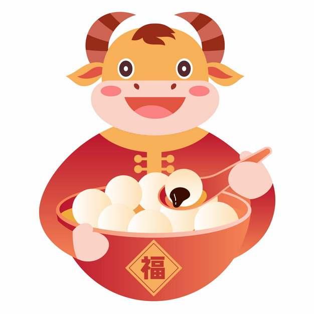 正月十五元宵节牛年吃汤圆的卡通小牛575021免抠图片
