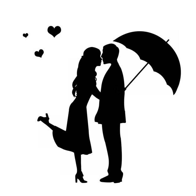情人节打伞拥抱的情侣剪影911855免抠图片素材