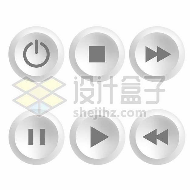 播放器的开启停止快进暂停播放倒退圆形按钮819524图片免抠矢量素材