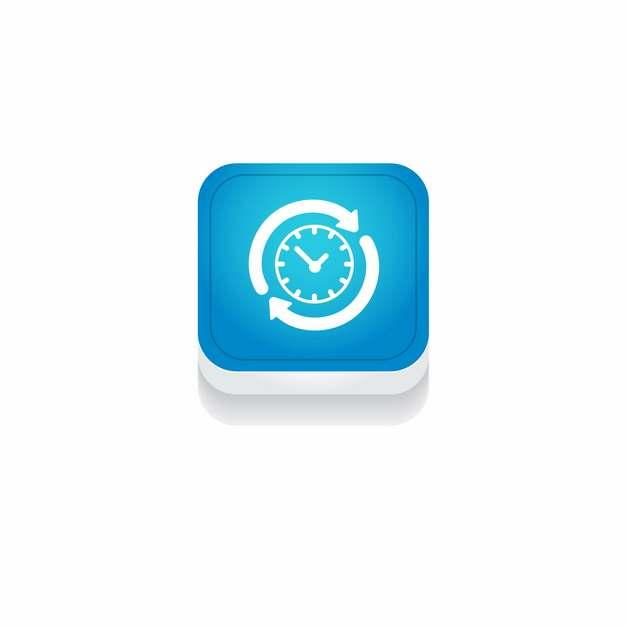 蓝色时钟钟表旋转箭头时间3D立体圆角图标139056免抠图片素材