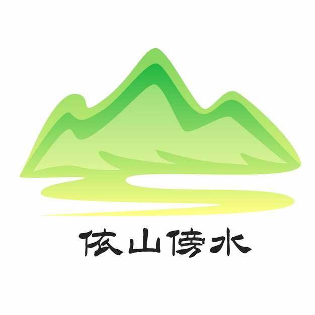 手绘风格大山依山傍水logo设计元素图片313709