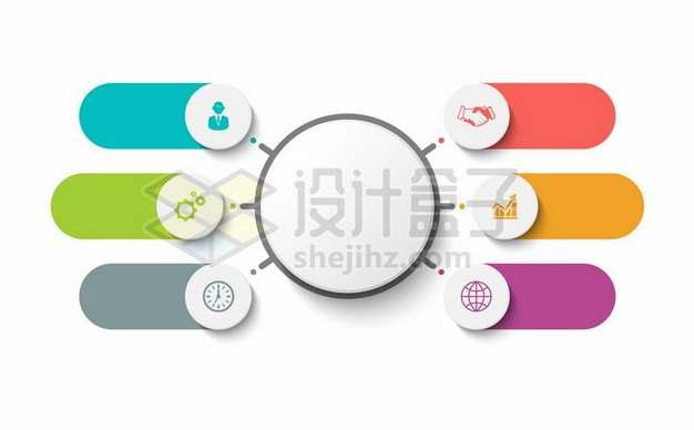 白色圆形按钮PPT信息图表804465eps矢量图片素材