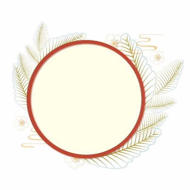 中国风新年春节圆形标题框文本框551614图片免抠素材