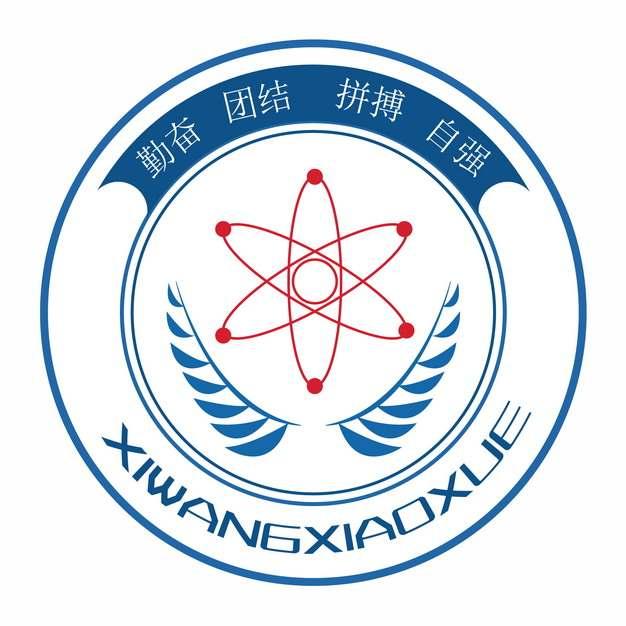 蓝色学校中学小学班徽校徽矢量图片素材111959