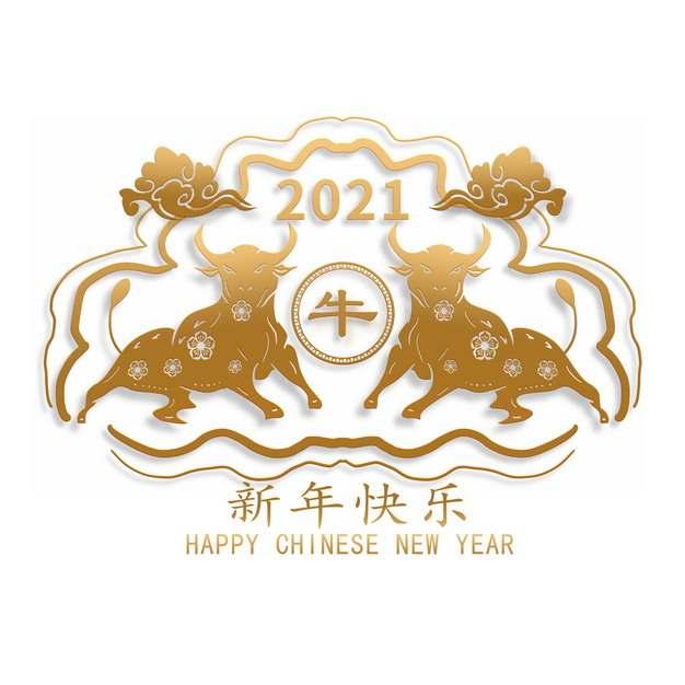 2021年牛年新年快乐金色剪纸图案674639