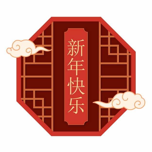 红色六边形窗格风格的新年快乐春节装饰969818图片素材