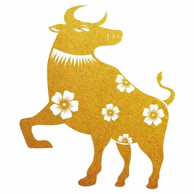 2021年牛年新年春节金色公牛剪纸图案756592图片免抠素材