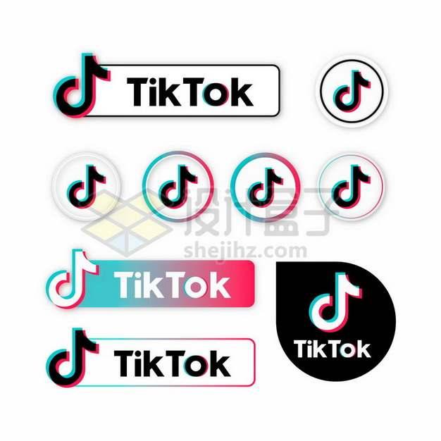 9款彩色发光效果的抖音TikTok标志logo图标819157矢量图片免抠素材