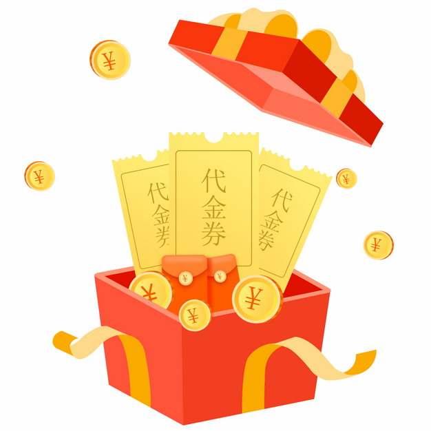 电商网店打开的红色礼物盒中的代金券大礼包710164图片素材