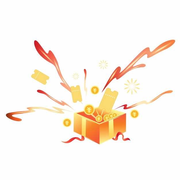 爆炸发散的礼品盒礼物盒飞出电商优惠券金币953936图片免抠素材