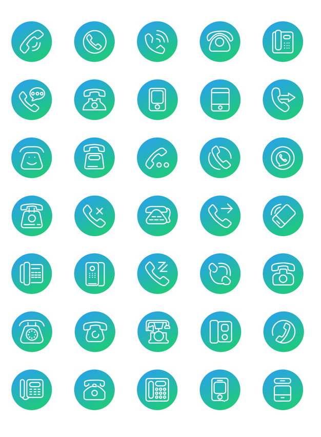 35款蓝绿渐变色风格电话手机图标146030图片素材