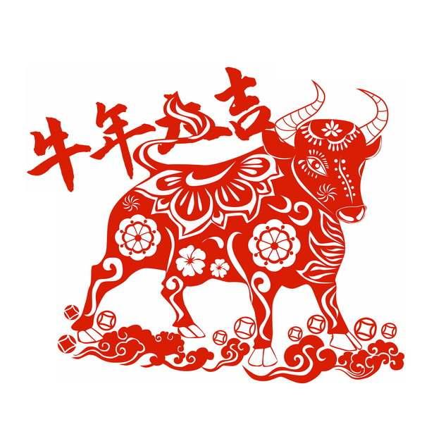 牛年大吉2021年新年春节红色剪纸587803png图片素材