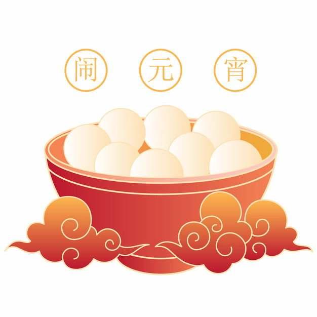 正月十五元宵节的一碗汤圆600642免抠图片